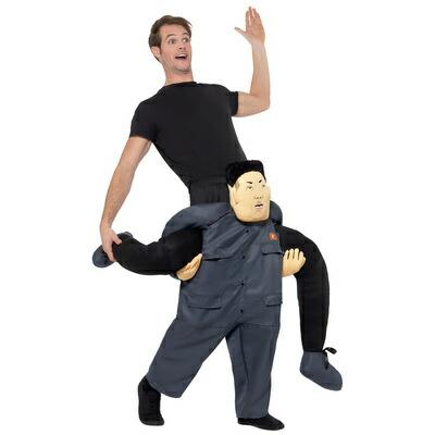 【送料無料】 ピギーバック【 コスプレ【送料無料】 衣装】 ハロウィン 衣装 仮装 パーティーグッズ おもしろ 面白い 着ぐるみ 大人用 ネタ ウケる 爆笑 笑える 男性用 おもしろ着ぐるみ おもしろコスチューム おもしろい 面白コスチューム きぐるみ メンズ】, モーブスフットウェアジャパン:f30dc871 --- officewill.xsrv.jp
