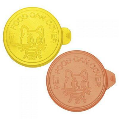 【取寄品】 リッチェル 猫用ミニ缶詰のフタ 【 ねこ ペット用品 ペットグッズ ネコ 蓋 猫用品 】