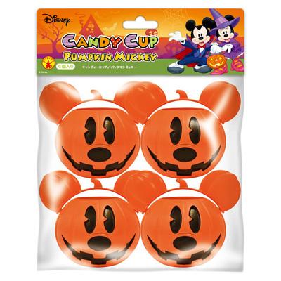 キャンディーポット バケツ 日本製 ハロウィン halloween 雑貨 ハロウィーン 4個入 信用 キャンディカップ パンプキンミッキー あす楽12時まで