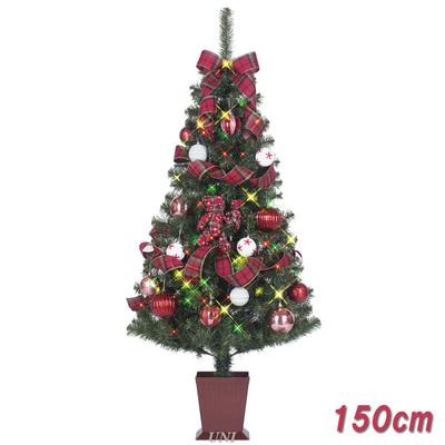 【送料無料】 クリスマスツリー セットツリー チャーム 四角ポット付 150cm LEDライト付き 【 装飾 飾り 】