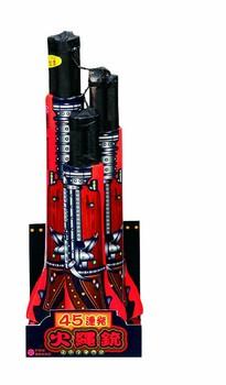 夏 レジャー 売れ筋 オモチャ ハナビ 玩具 おもちゃ アウトドア 火縄銃 連発花火 外遊びグッズ はなび 店内全品対象 銃 45連発