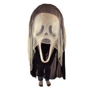 【送料無料】 Funderful ゾンビ雄叫びジャンボマスク 140cm【 コスプレ ハロウィン 衣装 きぐるみ 爆笑 ハロウィン 仮装 パーティーグッズ おもしろ 面白い 着ぐるみ 大人用 ネタ きぐるみ メンズ ウケる 男性用 おもしろ着ぐるみ おもしろコスチューム 笑える おもしろい 爆笑】, SOHO Partner:30395fc8 --- officewill.xsrv.jp