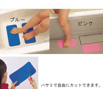 福祉用品 介護用品 入浴用品 ついに再販開始 SEAL限定商品 取寄品 2号 ブルー お風呂ピタットシート