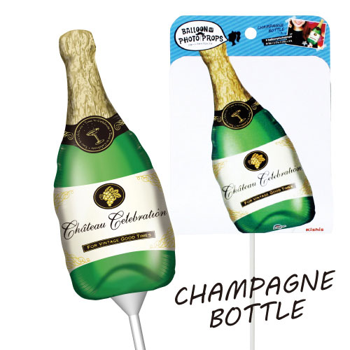 <title>クリスマスグッズ クリスマスパーティーグッズ バルーンフォトプロップス シャンパンボトル1個 付与 KIS23379</title>