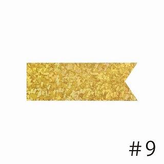 あす楽12時! マスターボウリボン クリスタルナゲットゴールド #9幅3.8cm1巻【pin42776】