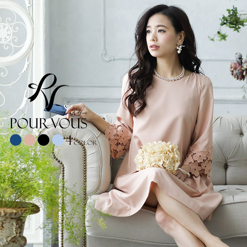 ac855cd5f61ea It is second party Lady's long sleeves maternity banquet girls-only  gathering graduating students'