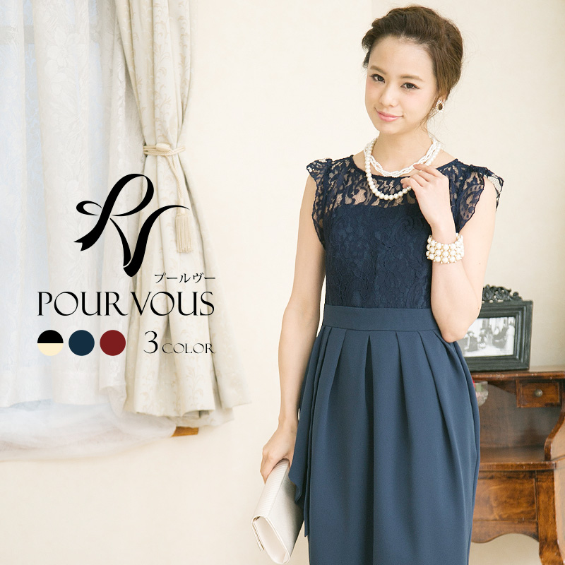 77ca41c662 Others deep-discount for wedding ceremony dress wedding ceremony dress four  circle second party race ...