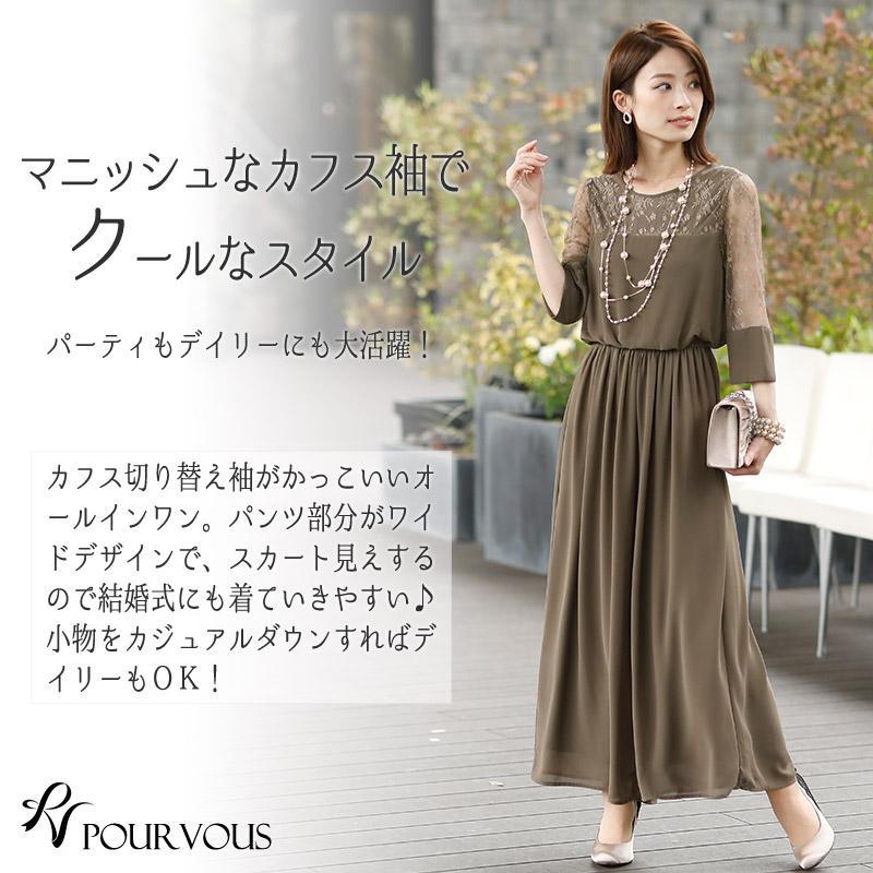 20代30代40代 上品 大きいサイズ お呼ばれ パーティードレス 服