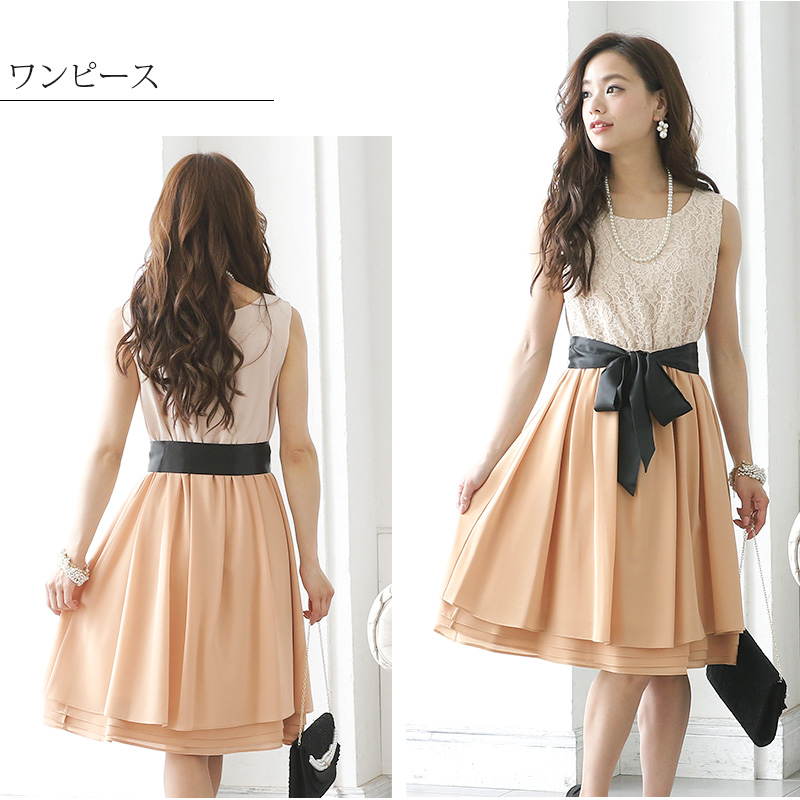 Pour Vous DORESU TSUUHAN: With Party Dress Formal Dress