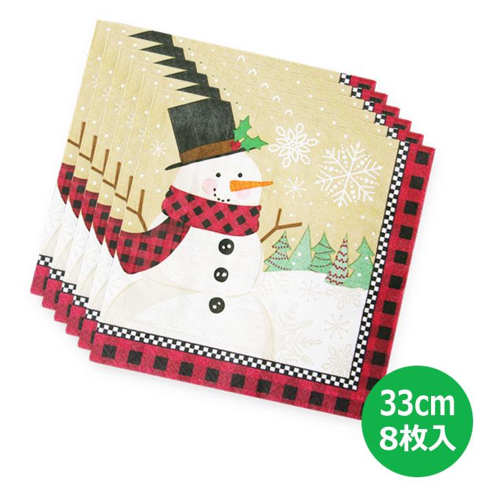 レトロな雰囲気がおしゃれな雪だるま紙ナプキン ベージュ 日本限定 ブラウン 茶 生誕祭 食事会 簡易食器 紙カップ 雪の結晶 再入荷 クリスマス 8枚入り 雪だるま ゆきだるま 紙ナプキン 食器 あす楽 2点までネコポスOK ランチョンナプキ ウィンターワンダー 33cm角 国内正規総代理店アイテム