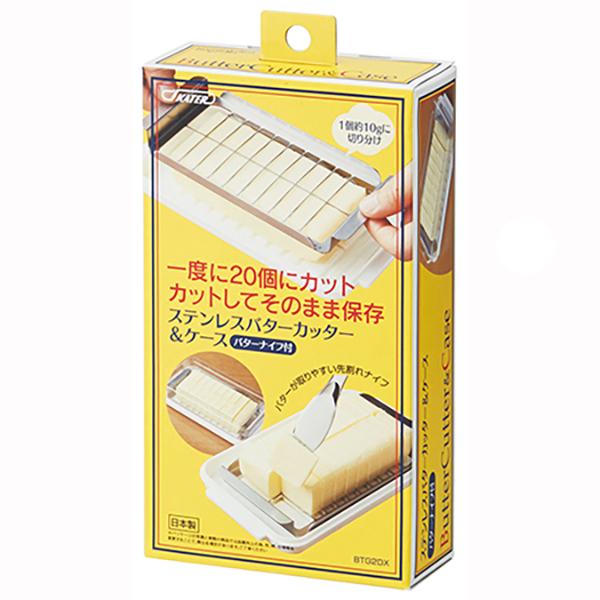 一気にカット そのまま保存 買い取り 期間限定クーポンセール 予約販売品 10%OFF ステンレスバターカッター ケース 保存 日本製 スケーター バターナイフ付き カッター 保存容器