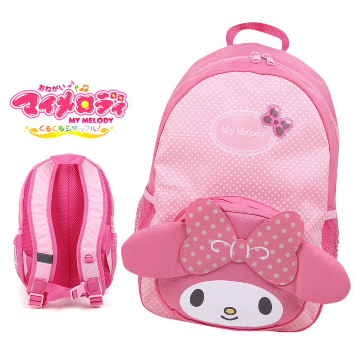 Party Palette Children S Kids My Melody Backpack Daypack Girls