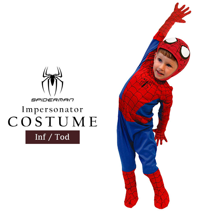 51f90405c1c89 4644 Yen to 4,080 yen. ◆ for baby kids Spiderman costume Halloween (boy  girl Spider-Man costumes costumes costume makeover and cutting gloves mask  ...