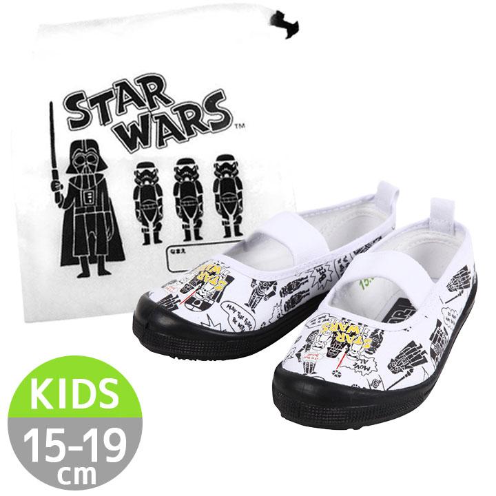 67ad8772a89 Slippers boy 15 16 17 18 19cm STAR WARS Star Wars kids slippers house shoes  boy child shoes shoes slipper school shoes slip-ons nursery school  kindergarten ...
