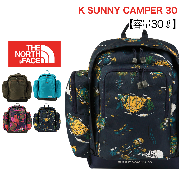 28eea3293d23 Child NMJ71800 K Sunny Camper 30 BAG camping outdoor mountain climbing  Japan regular article attending school for the child Boys girls child of  the the ...