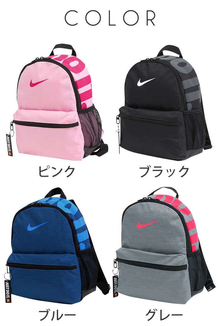 Party Palette Nike Nike Kids Backpack Mini Daily Casual Going To