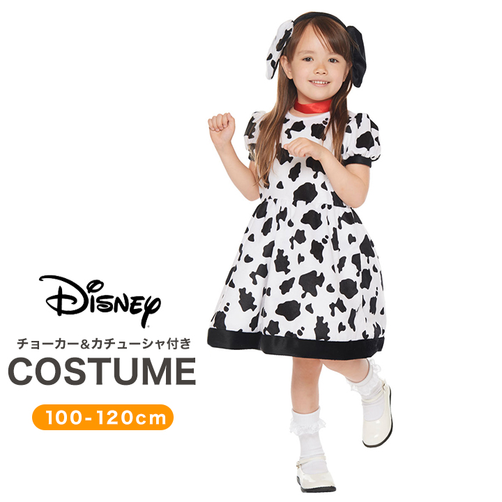 Halloween Costume 370.Child 100 110 120cm Of The Halloween Costume Kids Dalmatian Clothes Child One Piece Dress Costume Play Roux Beads Japan Character Child Kids Woman