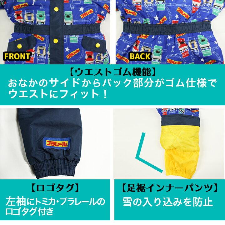 レディース ボトムス・パンツ バースリー 【Solid Bi-Stretch Pants】 Pastel Blue Bar III