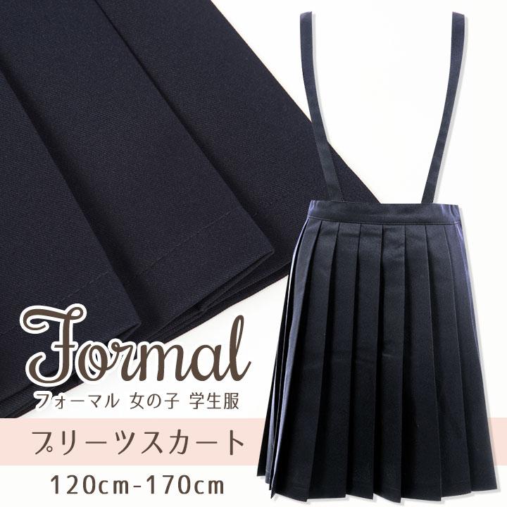 e05e8b6b79 Just examination for child school uniform pleated skirt dark blue uniform  120cm 130cm 140cm 150cm 160cm ...