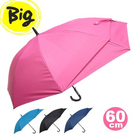 大きく広がる不思議な傘 レディース 安心の定価販売 スライド設計 いつでも送料無料 ワンタッチ式 グラスファイバー ジャンプ