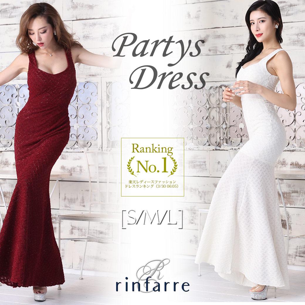 『rinfarre』は、韓国明洞の新世界デパートで人気のデザイナーズブランドとのコラボブランド。『他では買えないこだわりの着心地』がコンセプト!!韓国製の高品質ドレスを体感下さい。 ランキング1位 韓国製 【交換無料】[ シンプル 立体生地 ラメ ノースリーブ マーメイド ロングドレス ] 20代 30代 40代 韓国ドレス 大人 高級クラブ パーティー 即納 エレガント リンファーレ あす楽 送料無料 myrd [S/M/L] レッド ホワイト