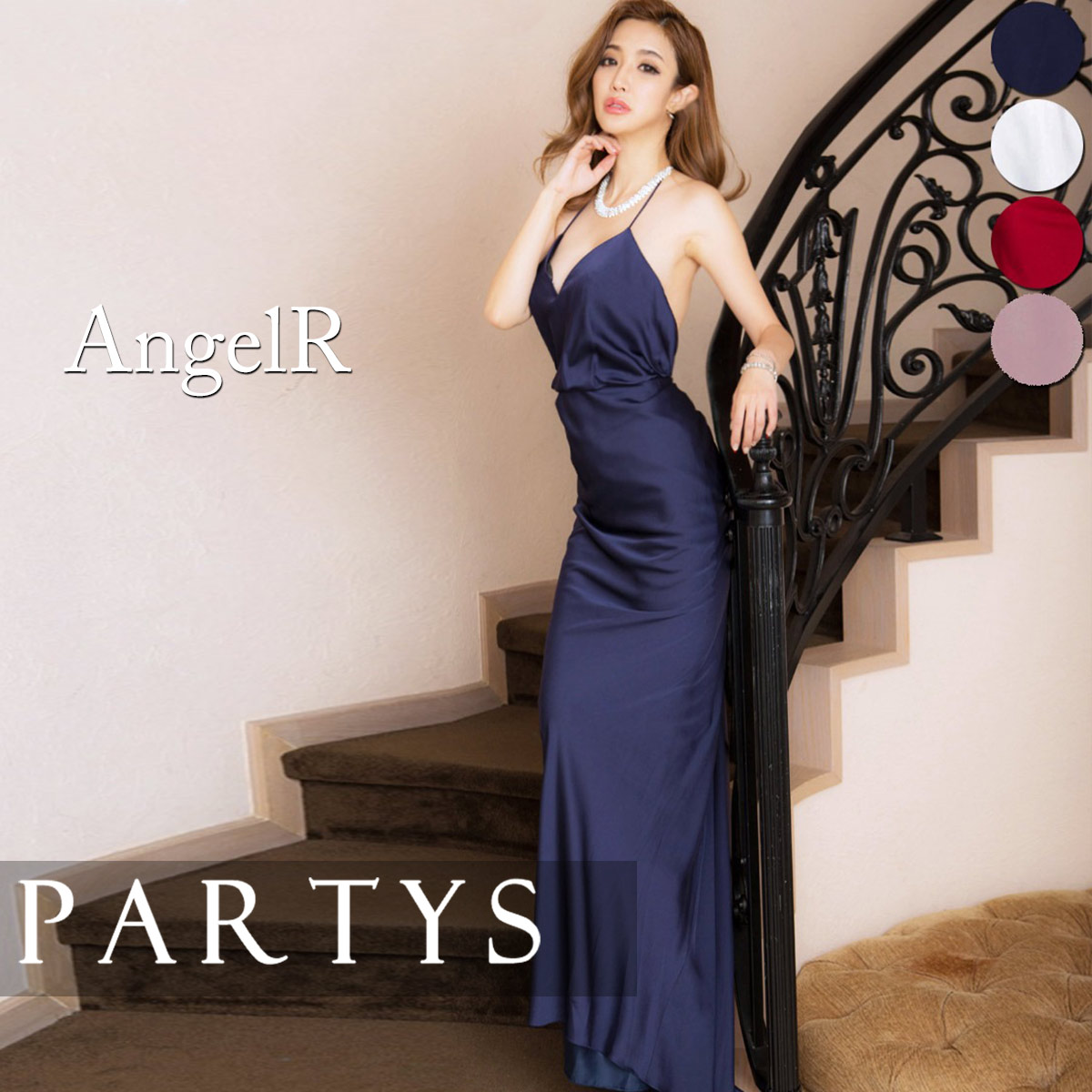 4b1a1291f5602   送料無料       Angel R   シンプル ホルターネック カクテル ドレス ロングドレス キャバドレス