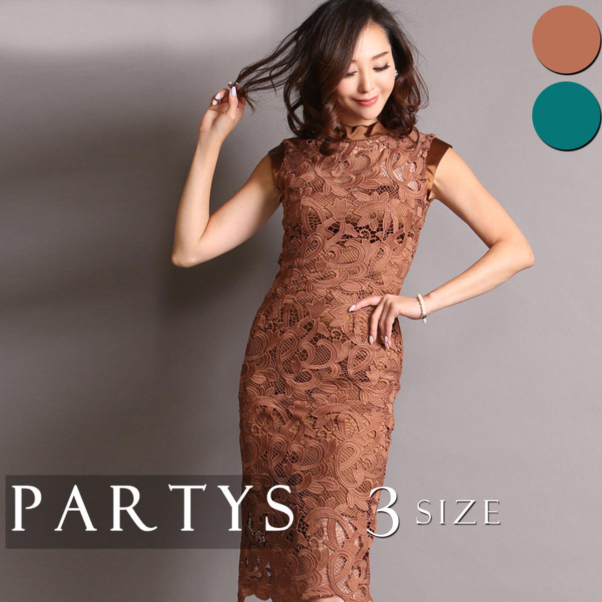 d7e7f61436279 サイズ S M L ブラウン グリーン 茶 緑 韓国ワンピース ファッション タイト   送料無料    あす ...