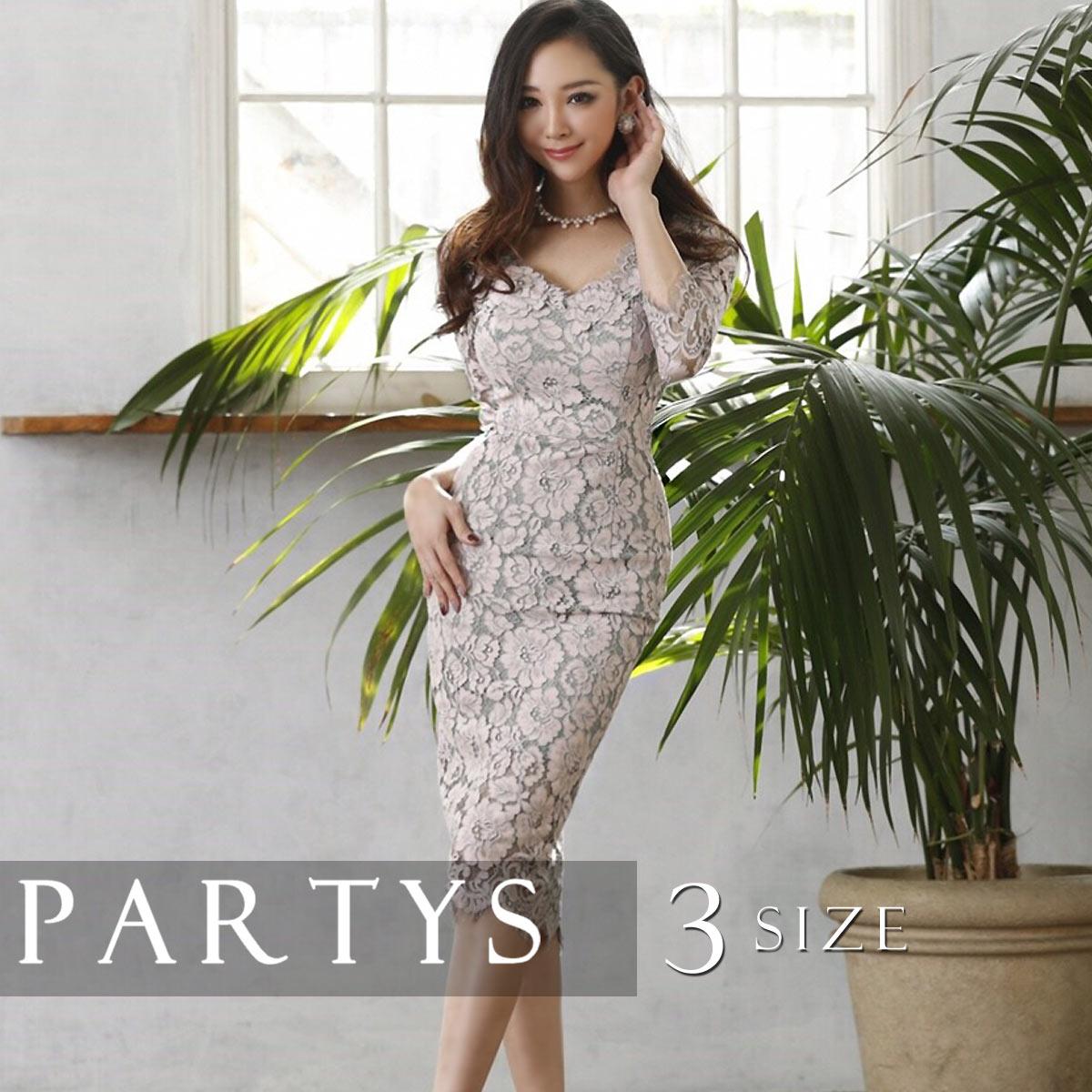 60e7c3b473fcd サイズ S M L ピンク グレー韓国 ファッション楽天ランキング1位  送料無料    あす楽    リンファーレ   レース タイト シンプル  ミディアムドレス ワンピース