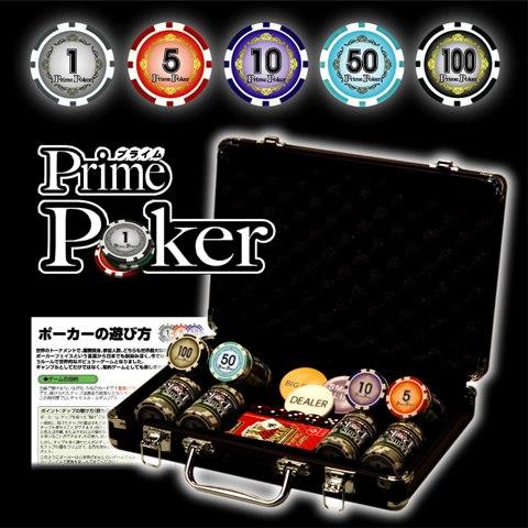 ●カジノ●プライムポーカーキャリーケースポーカーセット●G001290