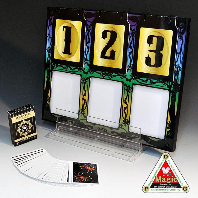 ◆マジック・手品◆DPG 予言の黒板(ビッグサイズ)スパイダートランプ付◆K7357