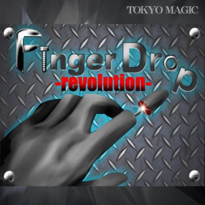 ●マジック関連●フィンガードロップ レボリューション ★ACS-2047