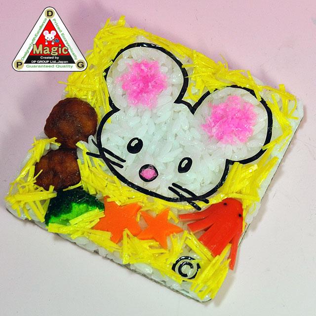 ◆マジック・手品◆DPG マイマウス(R)のキャラ弁(魔法のお弁当箱専用)◆I7405A