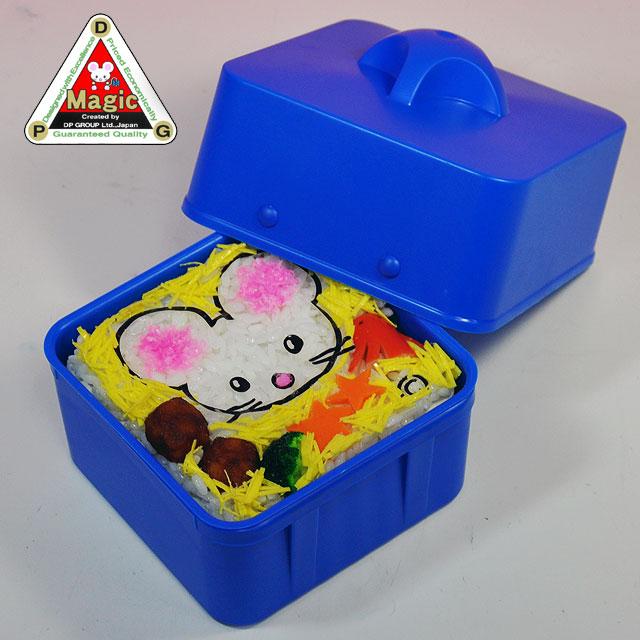 ●マジック関連●魔法のお弁当箱(キャラ弁付) ★I7407