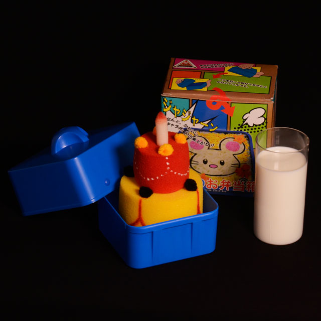 ◆マジック・手品◆ケーキの出現(DPG 魔法のお弁当箱/ミルクの消失付)◆A2107
