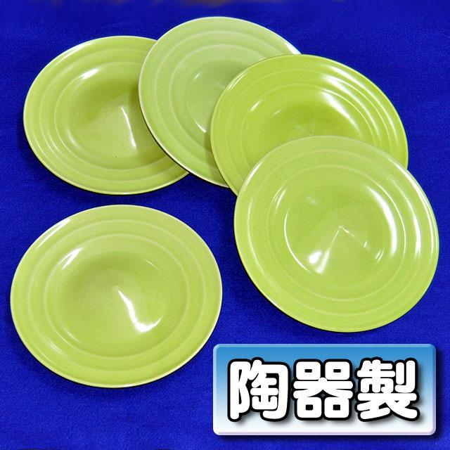 ◆マジック・手品◆陶器製 皿まわし(5枚セット)◆J1005