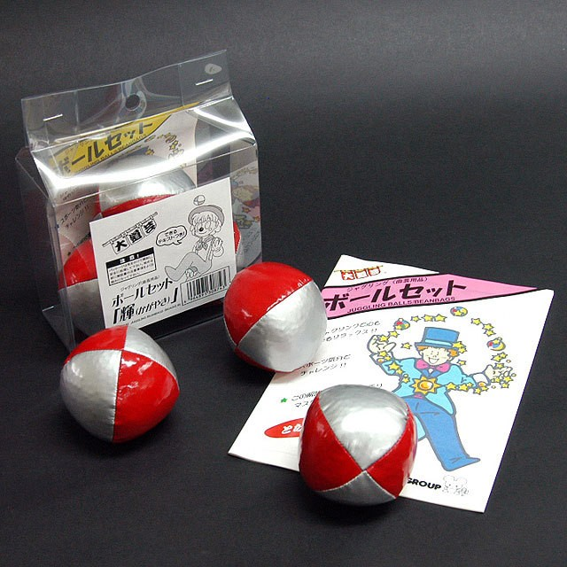 貴方もこれでマジックのテクニックを覚えられる 国産品 マジック 手品 限定特価 ボールセット J1142 輝 かがやき