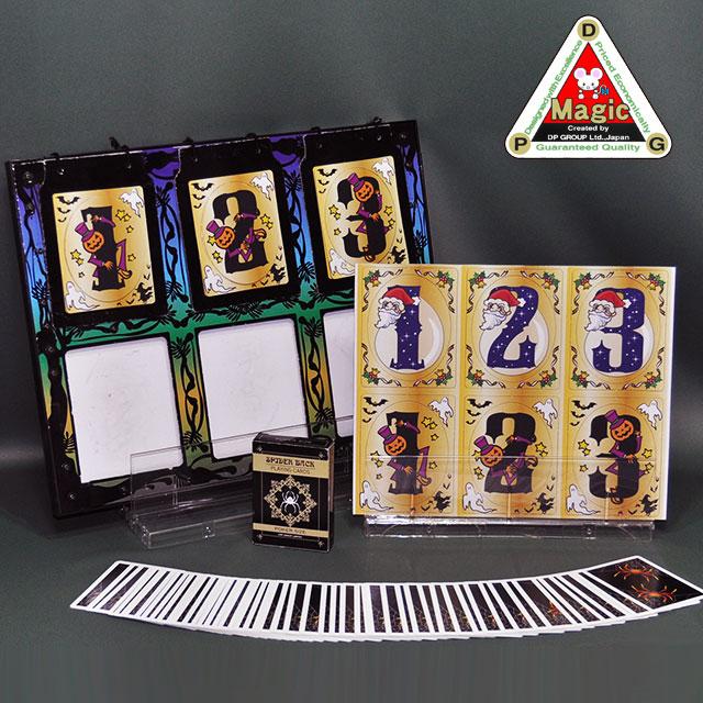 ◆マジック・手品◆DPG 予言の黒板(ビッグサイズ) フルセット◆K7355