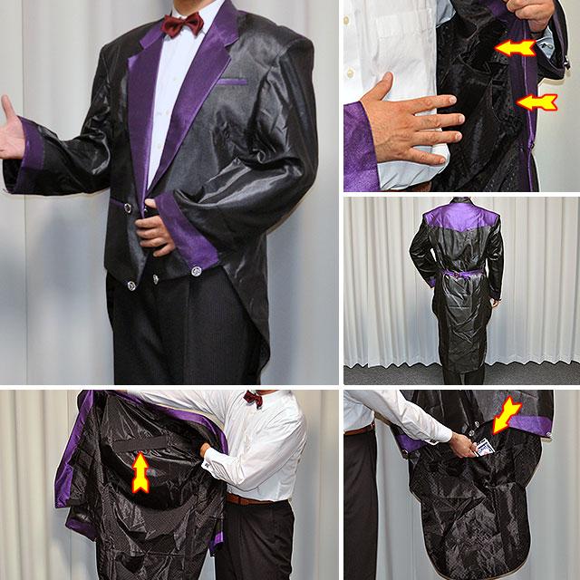 貴方もこれでマジックのテクニックを覚えられる マジック 着後レビューで 送料無料 手品 魔術師の秘密のジャケット 男性用 本店 T6951