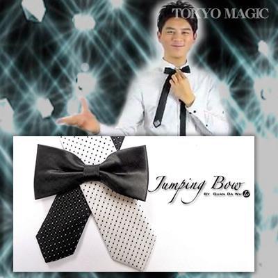 ●マジック関連●ジャンピング・ボー・タイ●ACS-1028