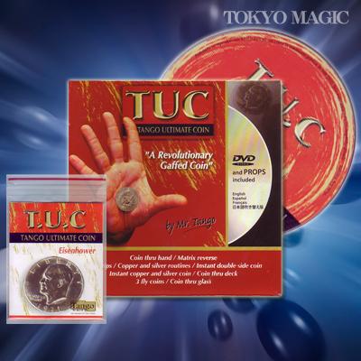 ●マジック関連●タンゴ・アルティメイト・ワンダラー●ACS-1062B