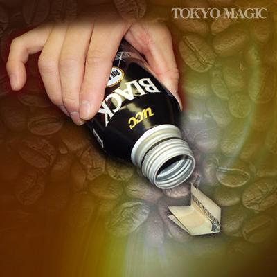 【期間限定特価】 ●マジック関連●コーヒー缶 パート2 パート2 ビルインカン●ACS-2004, 那智勝浦町:482cd718 --- clftranspo.dominiotemporario.com