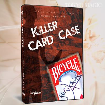 ●マジック関連●キラー・カード・ケース●ACS-1161