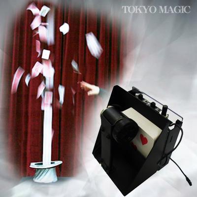 ●マジック関連●カード・ファンテン●ACS-1180