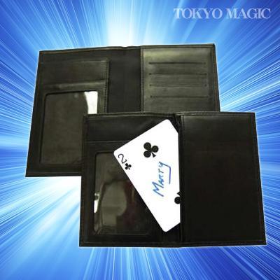 ●手品・マジック関連●アルティメイト・カード・ワレット●ACS-825
