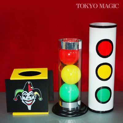 ●手品・マジック関連●ジョーカー・チューブ:プロ・モデル●ACS-828