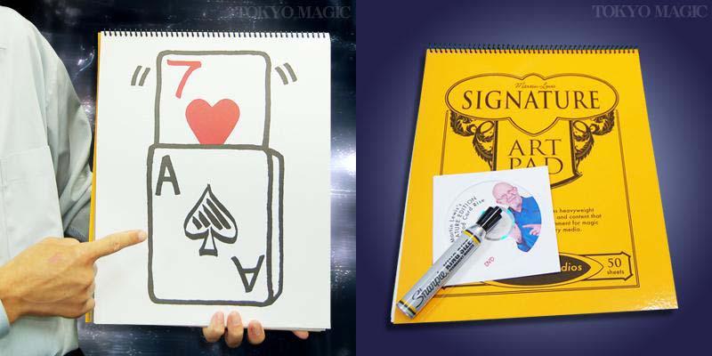 ●手品・マジック関連●新・カードグラフィック●EJ-25