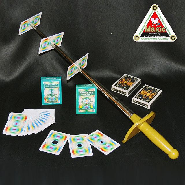 ◆マジック・手品◆DPG 剣刺しカードセット◆I7703
