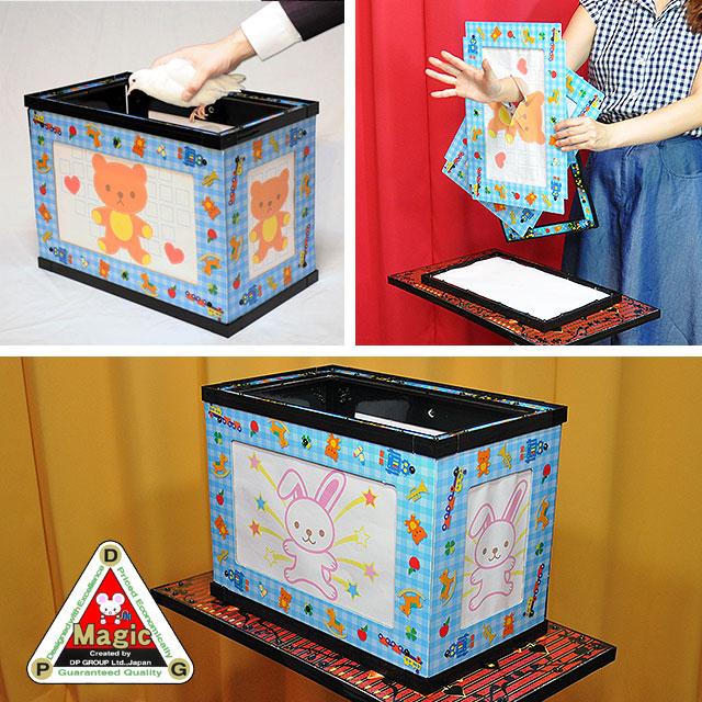 ◆マジック・手品◆DPG 打消箱(トーイ)デザイン紙付セット◆K7421