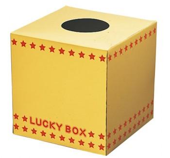 幸福を呼ぶ金の抽選箱 超歓迎された 抽選箱 投票箱系 金の抽選箱 買収 7856