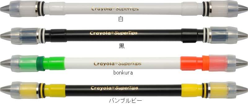 タイのトップスピナー スピナーピーム氏愛用のペン ジャグリング関連 NRPE-112 超美品再入荷品質至上 お気に入 バスターCYL